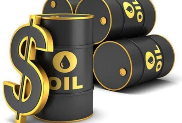 OIL PRICE WATCH Bonny Light price rise, trades at $24.59